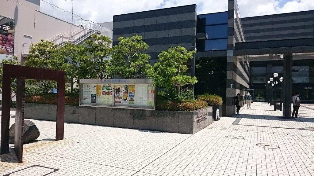 鎌倉 芸術 館